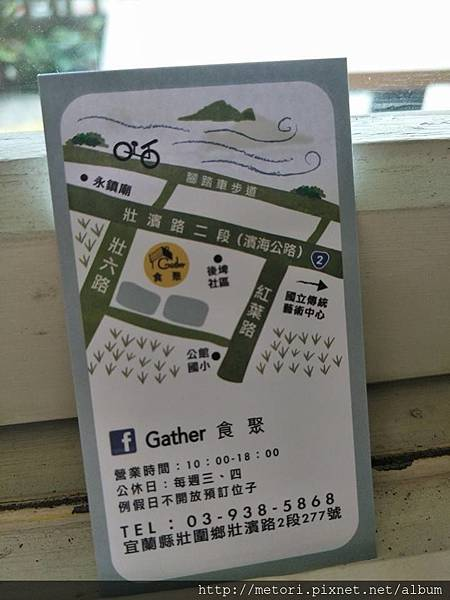gather14.jpg