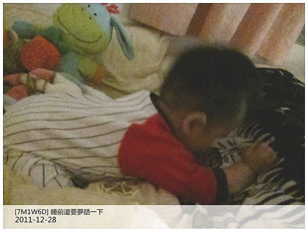 IMG_2435_副本.jpg
