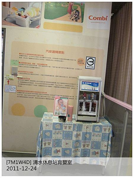 IMG_1749_副本.jpg