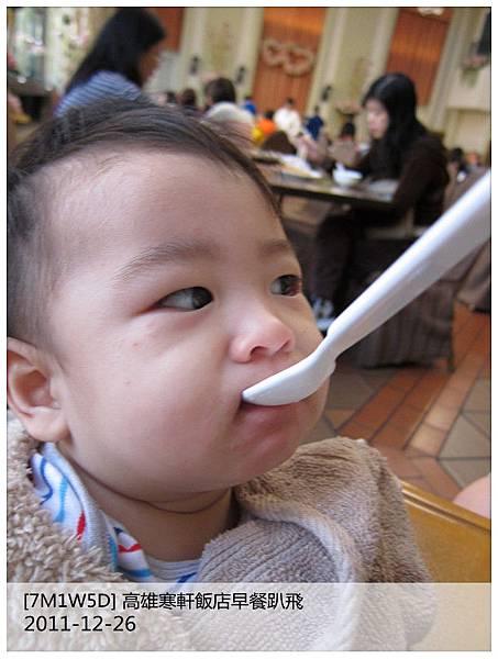 IMG_1999_副本.jpg