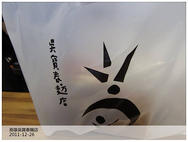 IMG_2140_副本.jpg