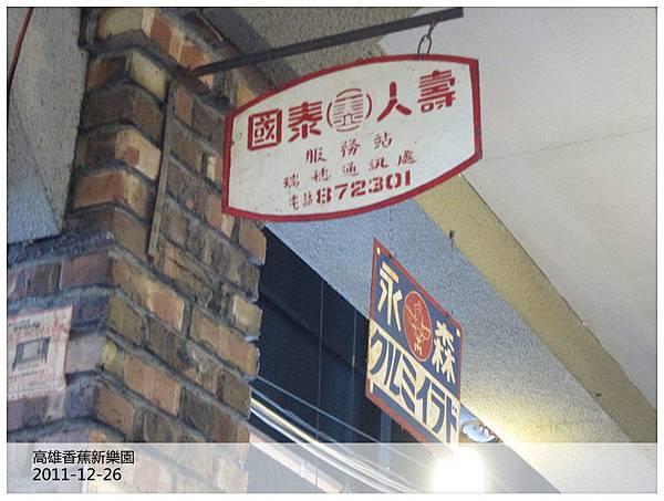 IMG_2209_副本.jpg