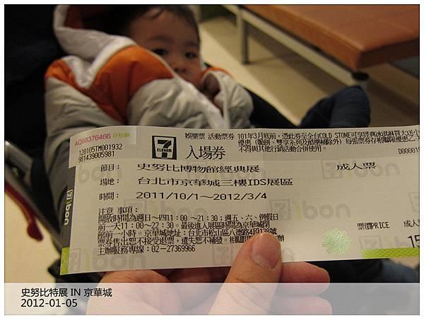 IMG_2914_副本.jpg