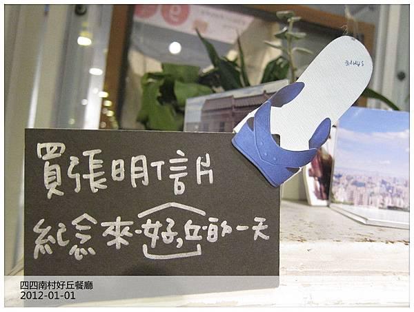 IMG_2692_副本.jpg