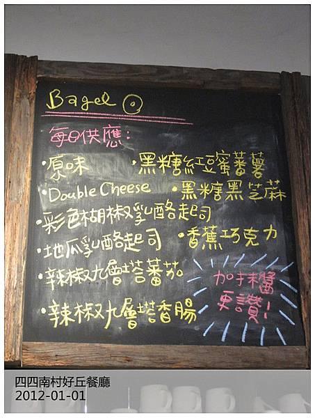 IMG_2706_副本.jpg