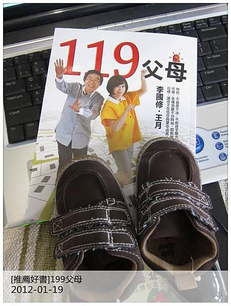 IMG_3254_副本.jpg
