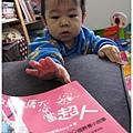 IMG_3732_副本.jpg