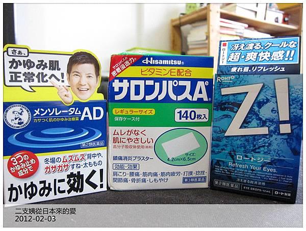 IMG_3758_副本.jpg
