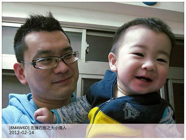 IMG_4035_副本.jpg