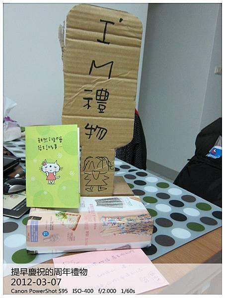 IMG_4736_副本