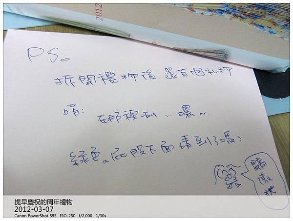 IMG_4738_副本