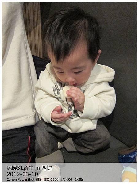 IMG_4897_副本