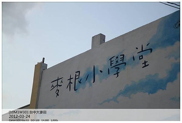 IMG_0187_副本