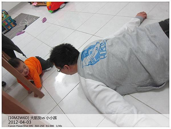 IMG_6230_副本