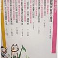 IMG_0322_副本