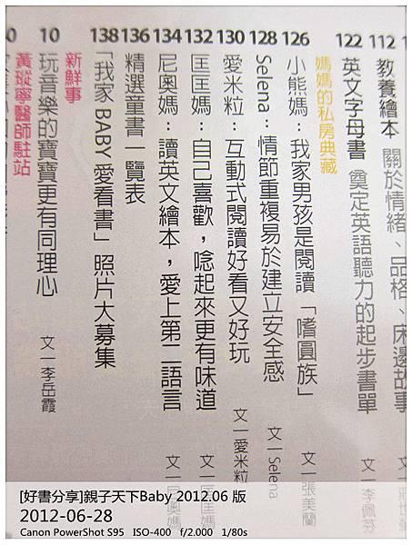 IMG_0324_副本