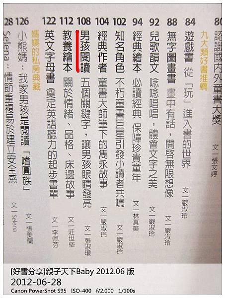 IMG_0323_副本