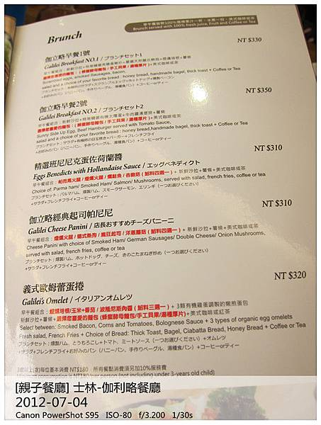 IMG_0415_副本