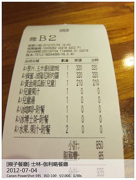 IMG_0475_副本