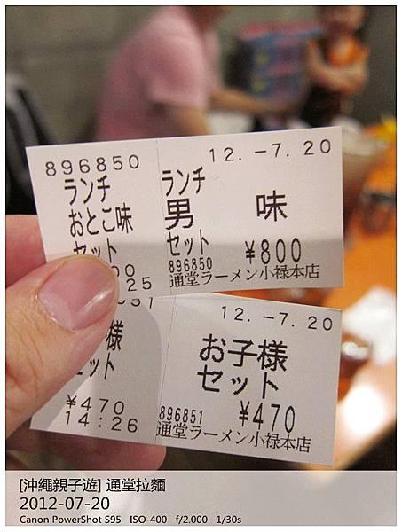 IMG_7652_副本