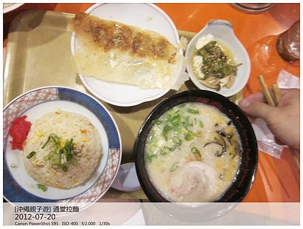IMG_7666_副本