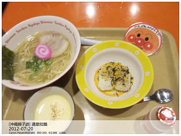 IMG_7662_副本