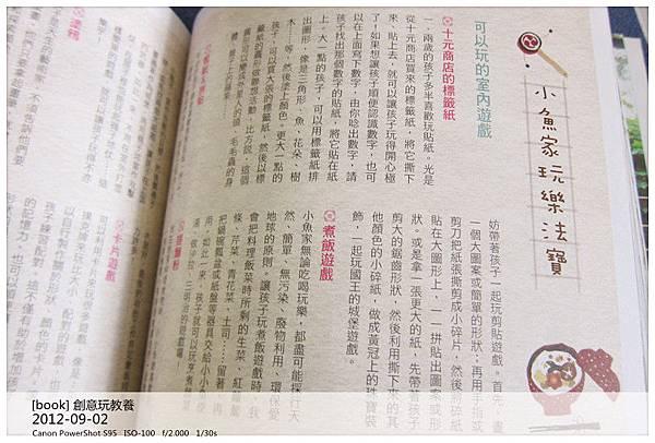 IMG_0873_副本