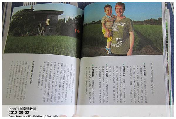 IMG_0871_副本