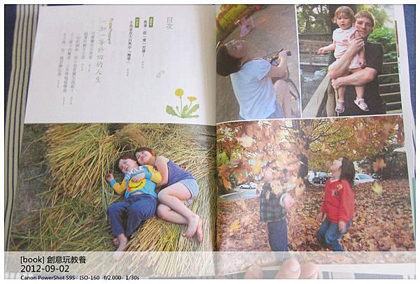 IMG_0870_副本