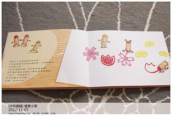 IMG_3667_副本