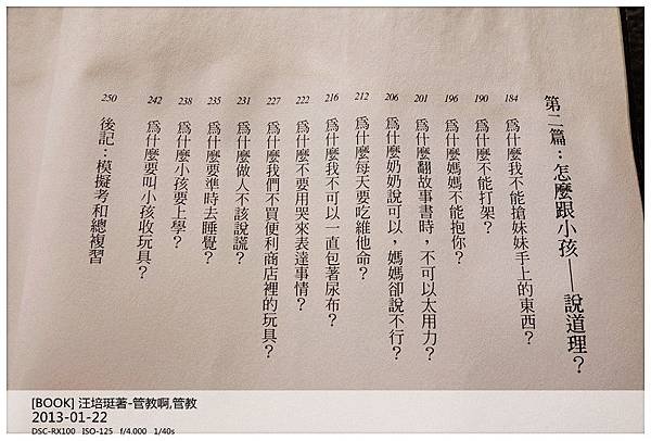 DSC06297_副本