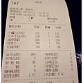 DSC08459_副本
