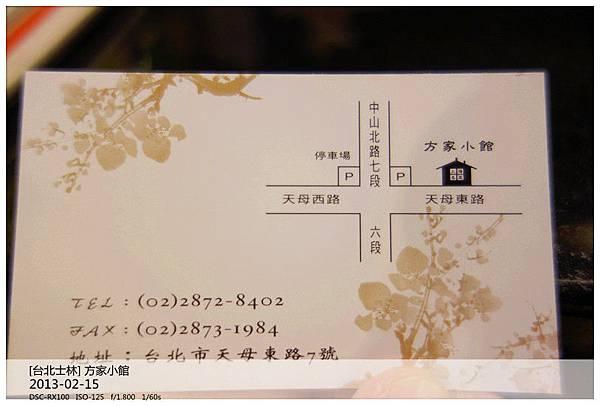 DSC08458_副本