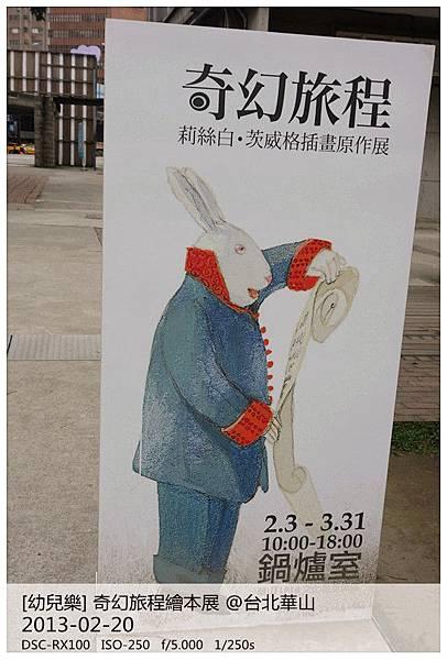 DSC09101_副本