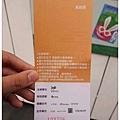 DSC09113_副本