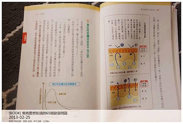 DSC09420_副本
