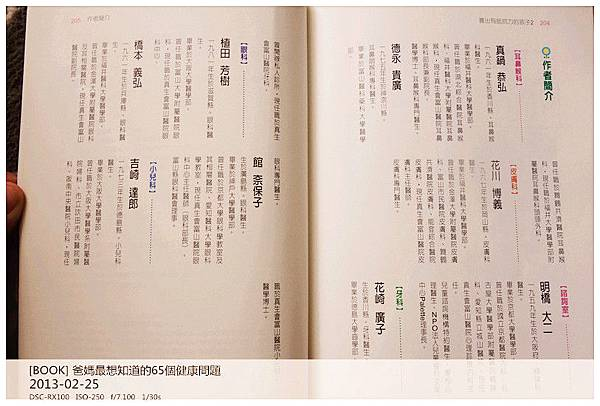 DSC09425_副本