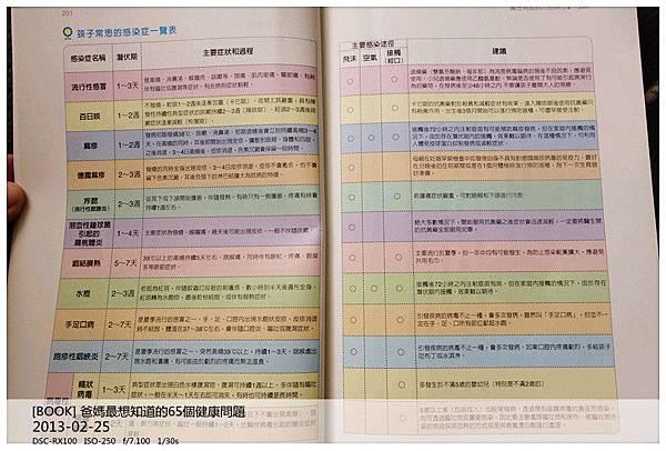 DSC09424_副本