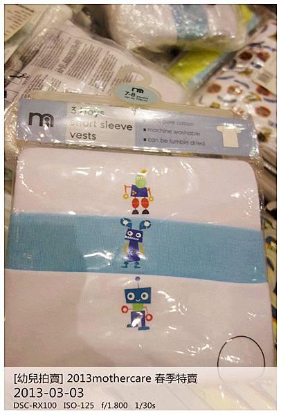 DSC09566_副本