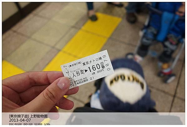 DSC02428_副本