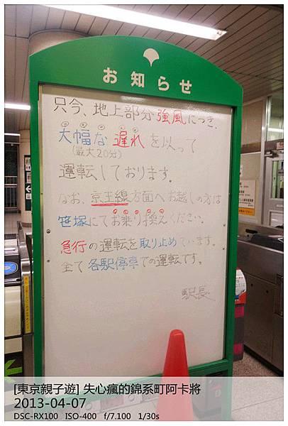 DSC02834_副本