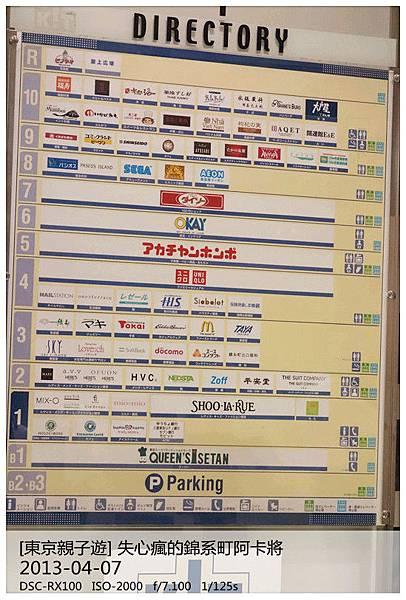 DSC02857_副本