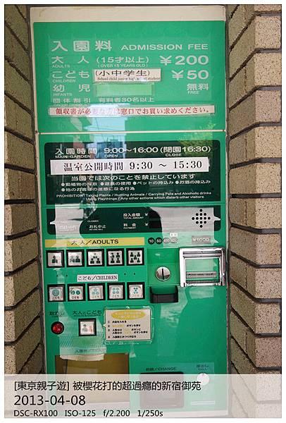 DSC03125_副本