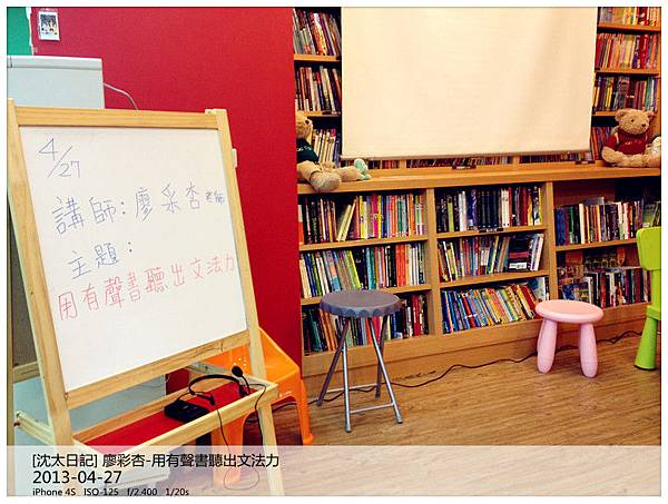 IMG_3840_副本
