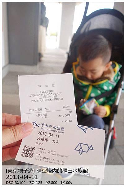 DSC04701_副本