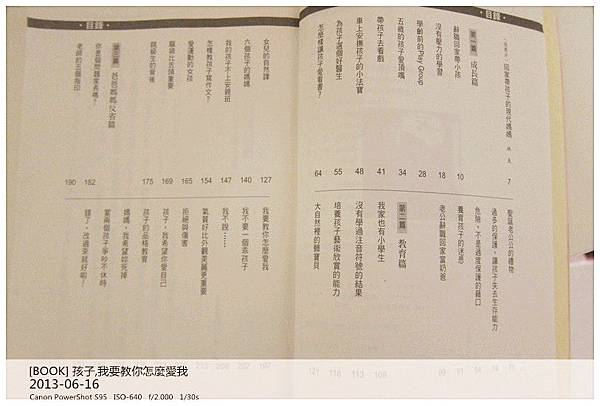 IMG_0224_副本