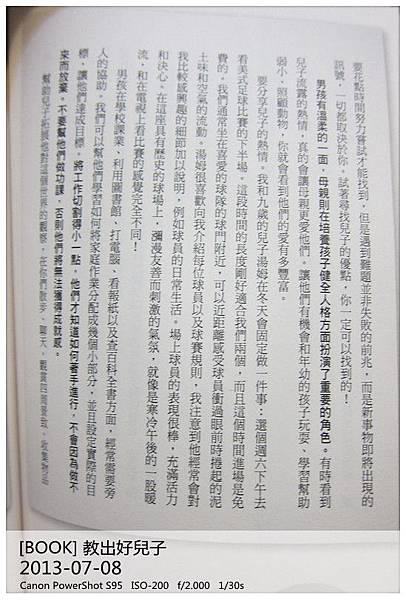 IMG_0171_副本.jpg