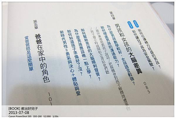 IMG_0170_副本.jpg