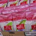 明治膠原蛋白補充粉 1980
