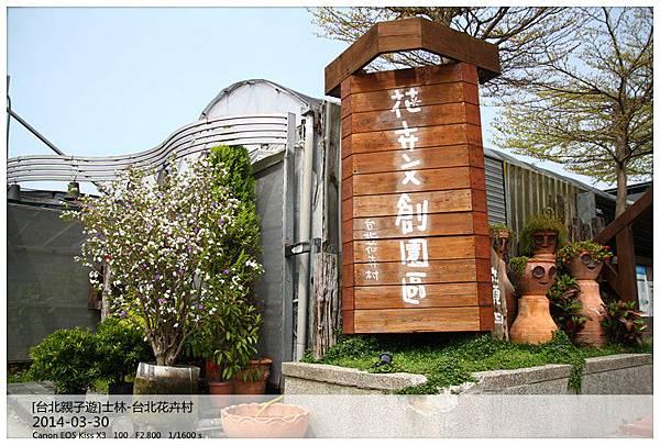 IMG_5695_副本.jpg